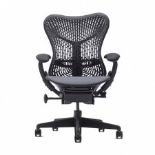 Coolest Office Chairs Design Ideas Best Office Chair For Lower Back Pain Bp2 Chair Design Idea