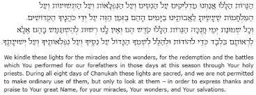chanukah overview hanukkah what is hanukkah when is hanukkah