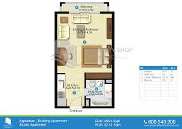 floor plans of al ghadeer studio apartment