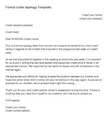 formal letter apology template just letter templates