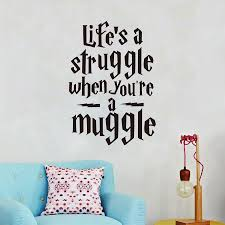 life is a struggle funny harry potter wall stickers quotes