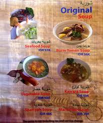 Yaman Teh al tahrir restaurant menu menu for al tahrir restaurant kuningan