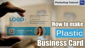how to make plastic business card in photoshop download