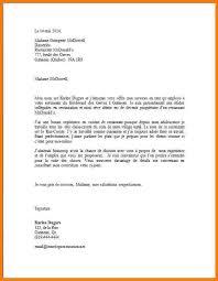lettre motivation cuisine 7 présentation lettre de motivation lettre officielle