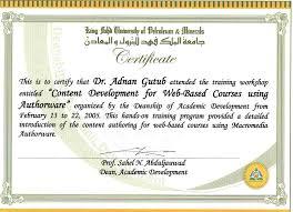 certification letter of completion dr adnan gutub resume authorware certificate jpg pdf
