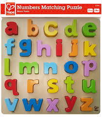 lowercase alphabet puzzle from hape from the wooden toybox
