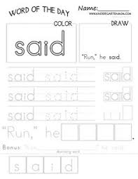 free printable word tracing sheets sight word activities primer primer and activities