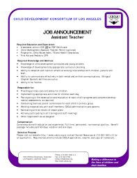 Job Resume Teacher by Ese Teacher Resume Free Resume Example And Writing Download