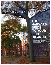 the harvard guide to your job search 2016 2017 by harvard ocs issuu
