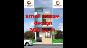 garage size 300 sq ft tiny house small house design ideas