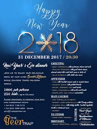 the trap new years dinner 2017 2018 with milonga in