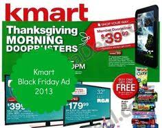 kmart black friday 2012 sale has launched on thanksgiving