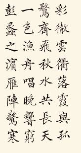 si鑒e unesco 1660 best places to visit images on calligraphy