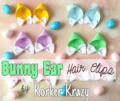 easter hair bows bunny ear hair for easter the hairbow center
