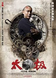 Tai Chi Hero>Action (2012)