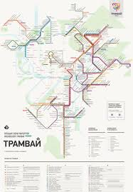 Metro Moscow Map Pdf by Map Of Moscow Tram Stations U0026 Lines