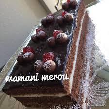 amour de cuisine gateau gateau chocolat amour de cuisine arts culinaires magiques