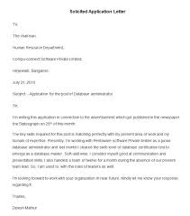 solicited cover letter 28 images solicited application letter