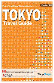 Tokyo Handy Guide by Misawa AB Fss issuu