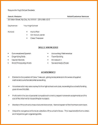 free exle resume 6 microsoft excel resume templates resume cover note