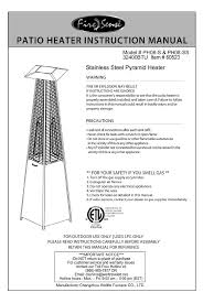patio heater safety well traveled living patio heater ph08 ss user guide