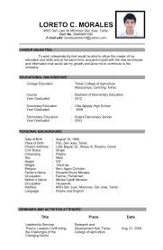 Best Sample Resume by Sample Resume For Teacher Applicant Best Resume Collection
