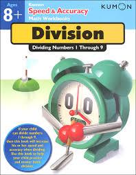kumon speed u0026 accuracy math workbook division 032251 images