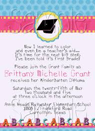 kindergarten graduation invitations graduate invites amazing pre k graduation invitations designs