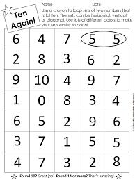 Doubles Worksheet Ks1 Ten Again Sums Of Ten Pdf Math Pinterest Math Kindergarten