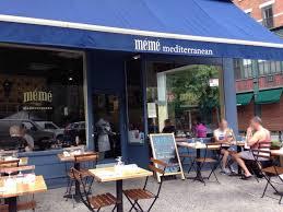 Meme Mediterranean - mémé mediterranean menu urbanspoon zomato