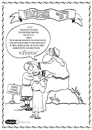 coloring page for parshat vayichi click on picture to print