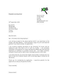 cover letter cover letter pharmacist cover letter for pharmacist