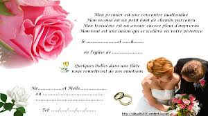 carte mariage invitation mariage 01