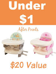 High Chair Deals Expired Kmart Com Almost Free Baby Booster Seats After Points