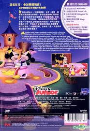 yesasia mickey mouse clubhouse minnie rella dvd hong kong