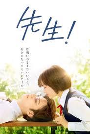 i love sensei kumapan x midori manga project