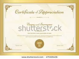 certificate appreciation template vintage gold border stock vector