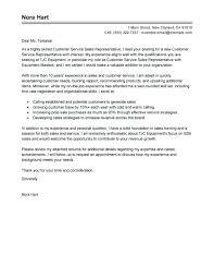pattern maker resume cover letter maker cover letter creator inspirational cover letter
