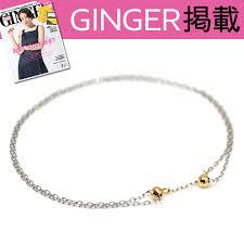 ladies gold chain bracelet images Kinmokusei k10 bracelets amp anklets ladies gold grass pink jpg