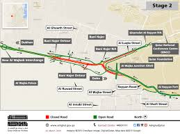Doha Qatar Map New Al Rayyan Road Diversions Likely To Cause Delays For Doha