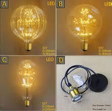2016 new pumpkin ball bottle globe edison light bulb led lead