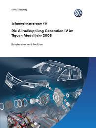 Ssp Flags Ssp 414 Die Allradkupplung Generation Iv Im Tiguan Modelljahr 2008