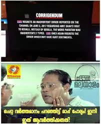 Typed Memes - amit shah times now and beef keralites are cracking up with