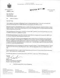 Area Code 207 Notice Of Violation Wyatt