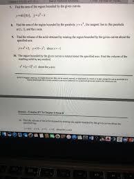 calculus archive june 16 2017 chegg com