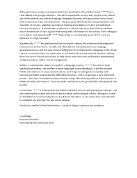 sample character reference letter for advanced students preparing