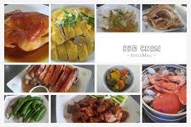 colmar cuisine cr饌tion bbq chan bukit tinggi home kung bukit tinggi pahang