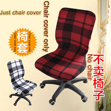computer chair covers computer chair cover flower color elastic solid chair cover stool