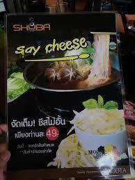 m cuisine 10 1 ร านน าลองรอบร วจ ฬาฯ pantip