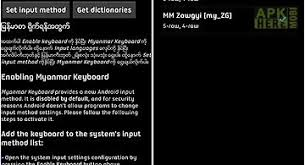 zawgyi one apk ttkeyboard myanmar keyboard for android free at apk